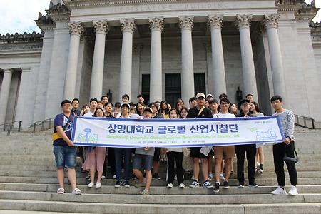 [2018] SANGMYUNG UNIVERSITY GLOBAL BUSINESS BENCHMARKING(180705-180713) 이미지